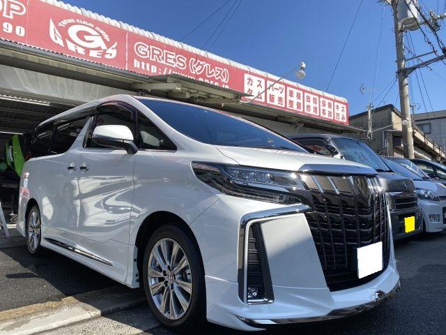 アルファード 3BA-AGH30W 手洗い洗車・室内清掃依頼 大阪府寝屋川市より